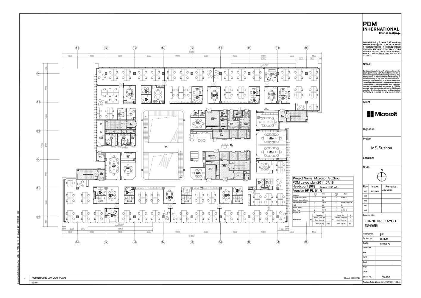 hight resolution of microsoft suzhou technology center pdm international