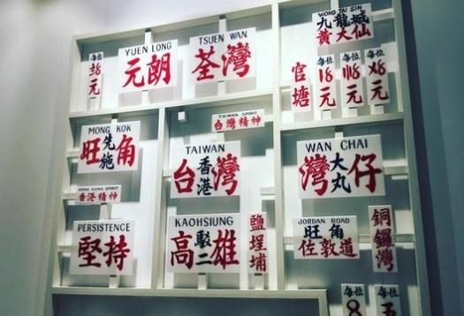 UABB2017_Li Jian Ling. Image Courtesy of UABB2017