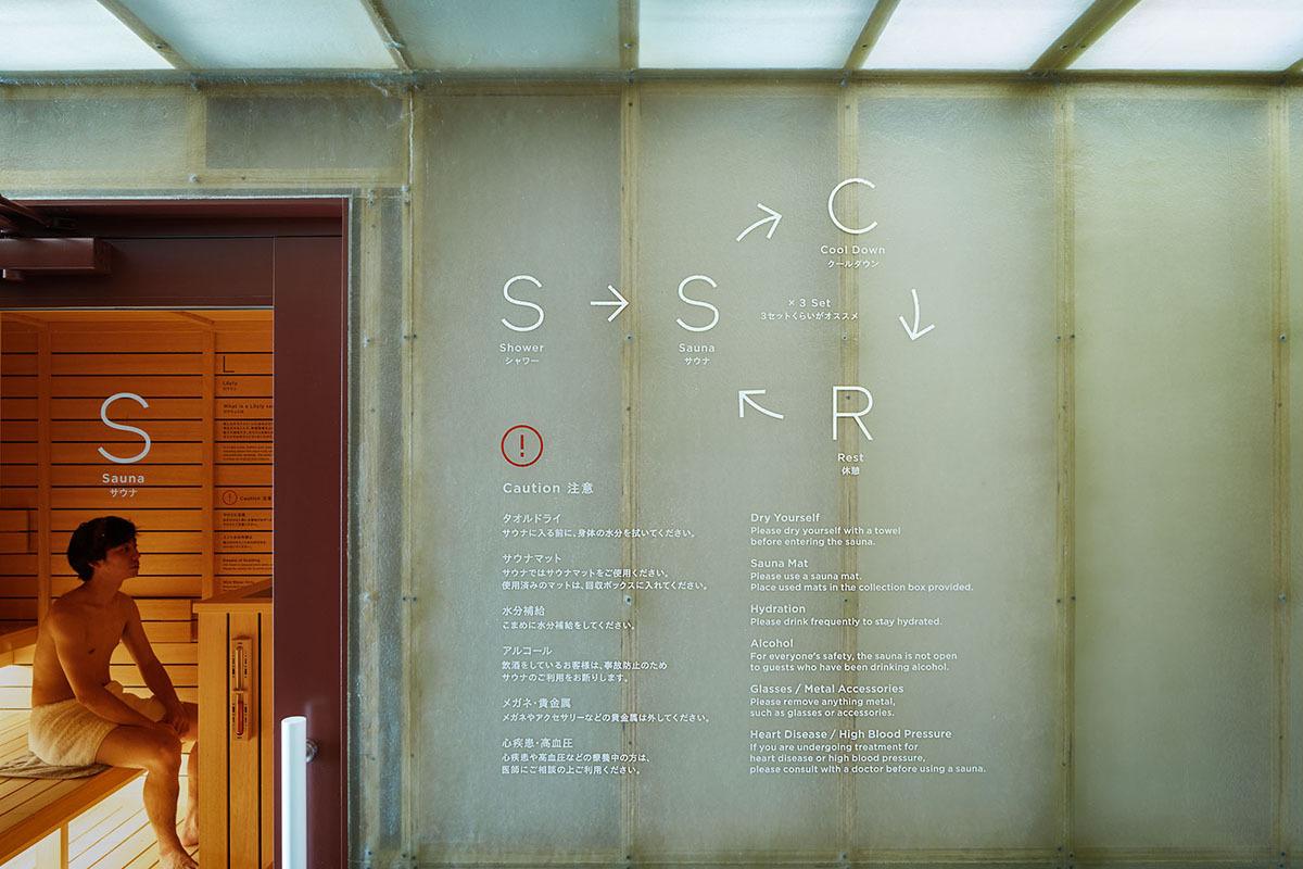 Ebisu Schemata Architects 10