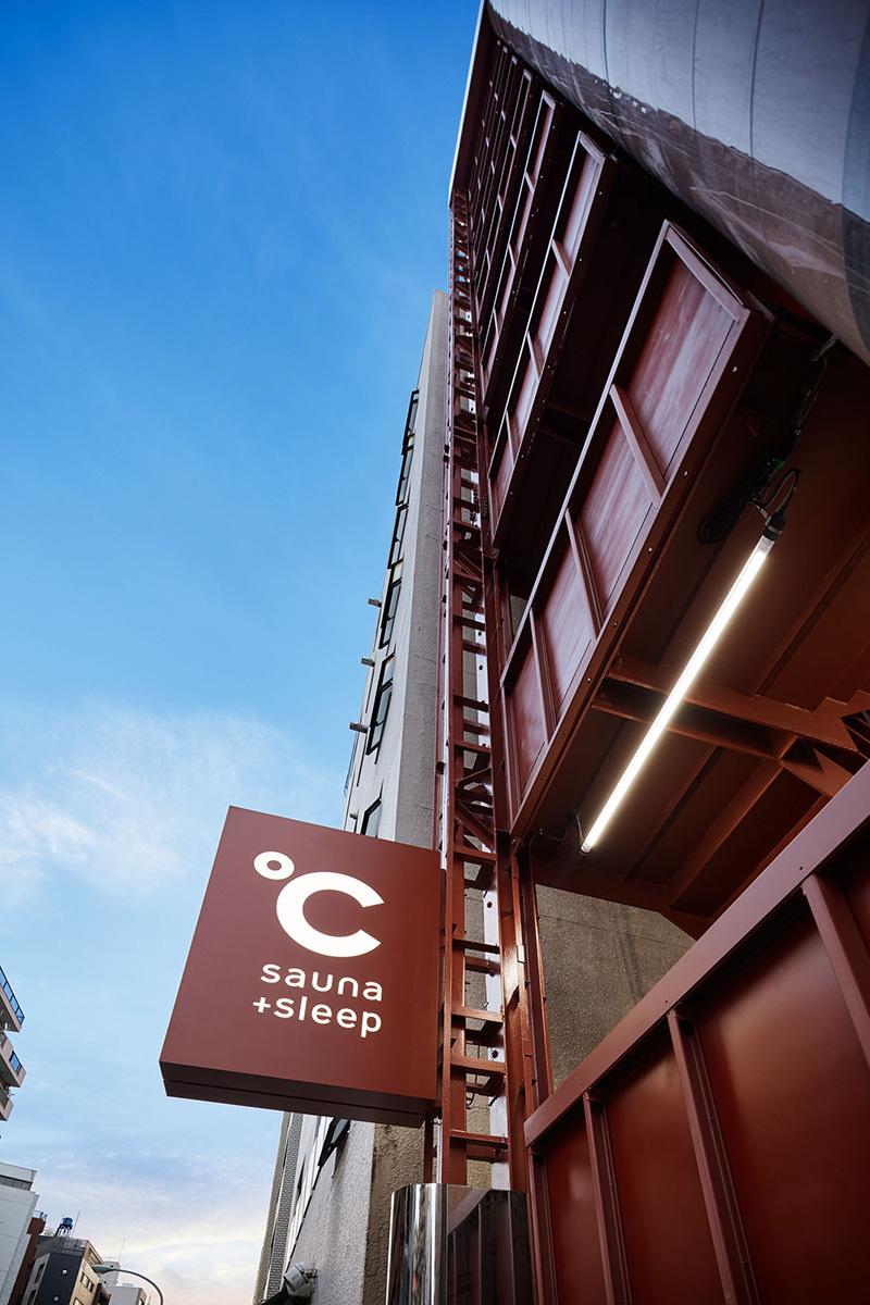 Ebisu Schemata Architects 11
