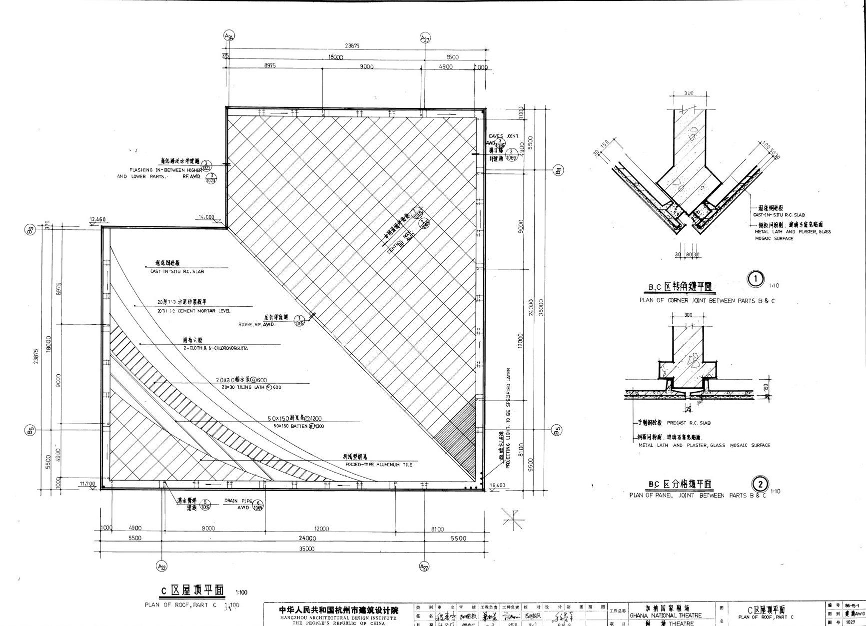 medium resolution of ghana national theatre cctn design