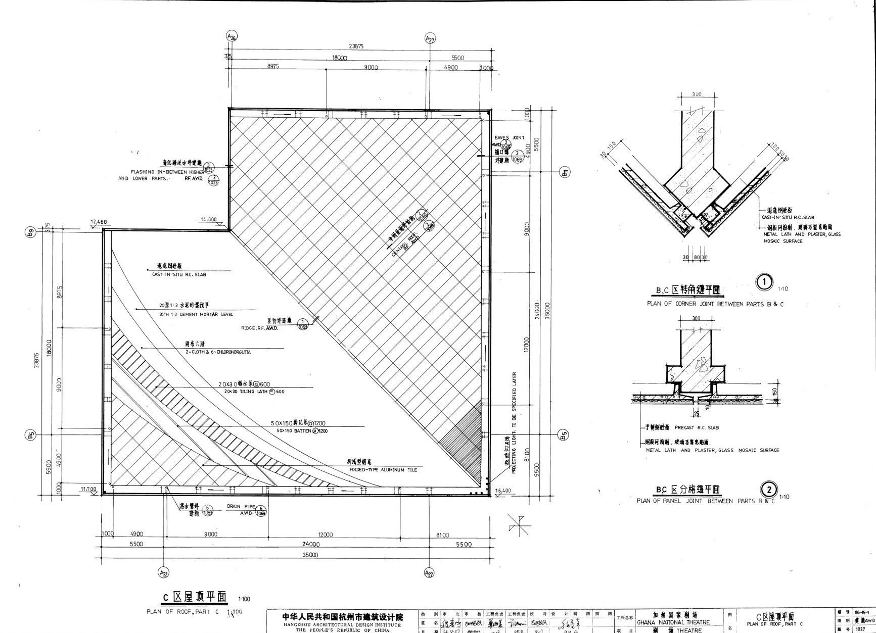 hight resolution of ghana national theatre cctn design