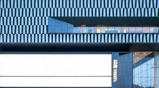 Facade Detail. Image © Ice Tan