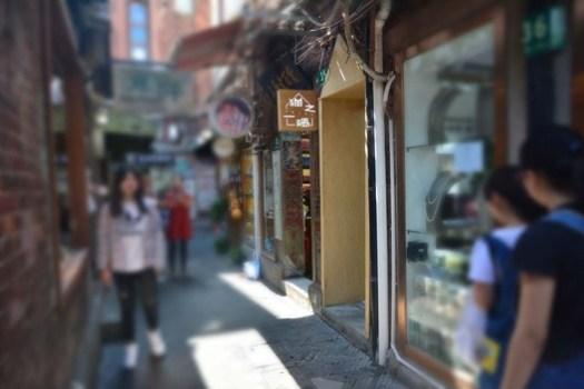 Facade. Image © Qingling Zheng, Shijie Zhang