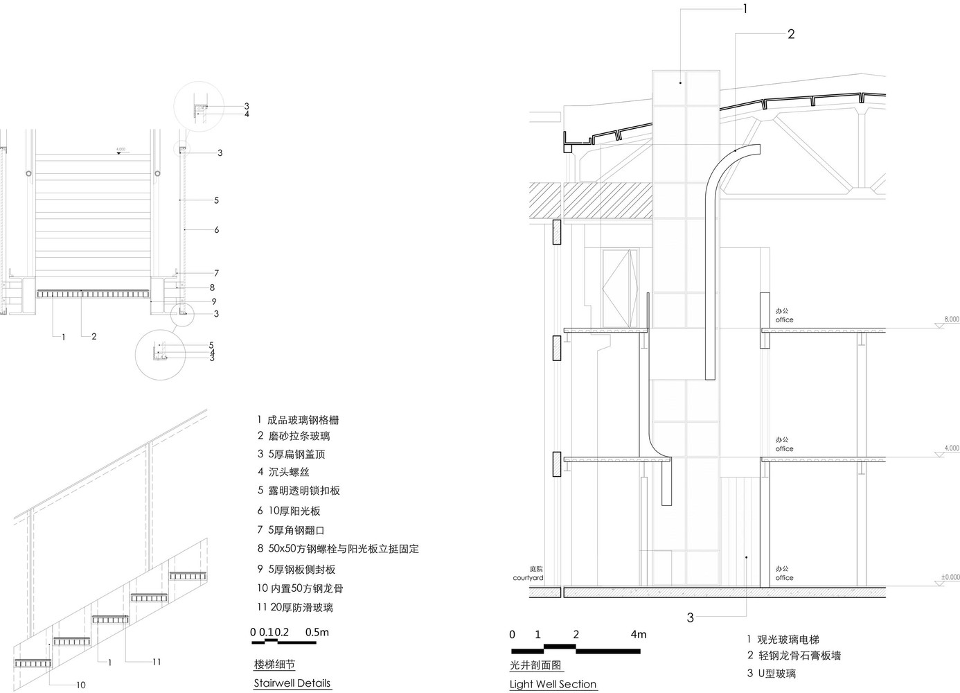medium resolution of shenyao art centre phase i atelier liu yuyang architects