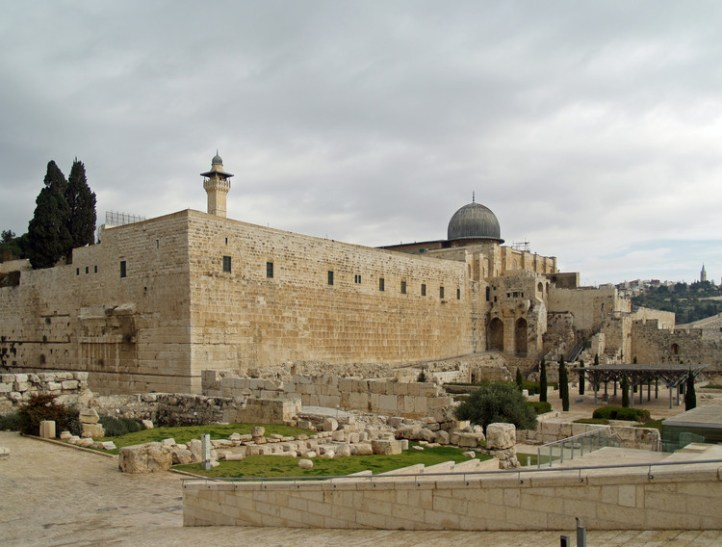 Courtesy of David Shankbone / Wikimedia Commons. ImageAl-Aqsa Mosque