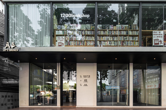 Entrance. Image © Chuan He