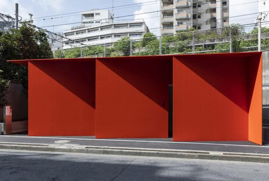 © Satoshi Nagare, Courtesy of The Nippon Foundation