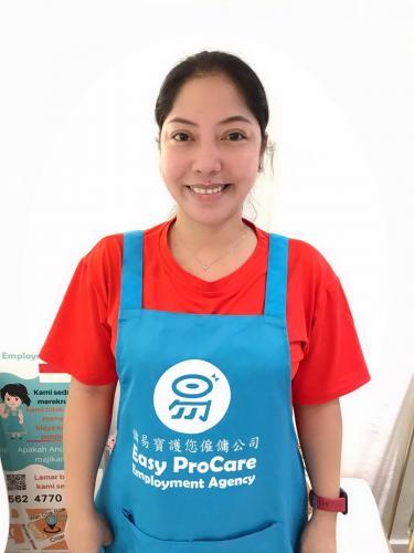 傭易寶護您僱傭公司 Easy Procare Employment Agency