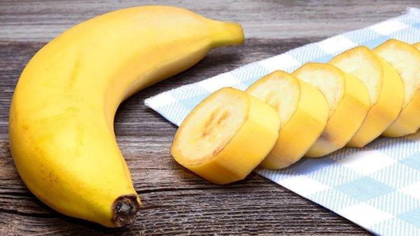 Banana Pre-workout Snack