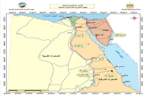 خريطة مصر التعدينية