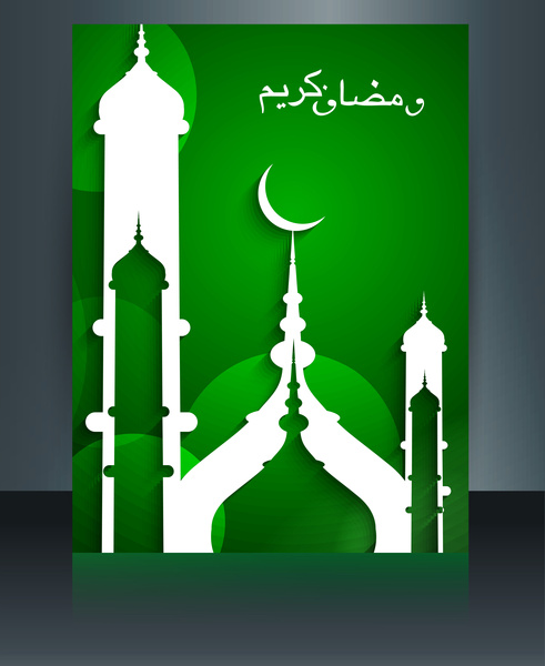 Islamic Vector Free Vector Download 333 Free Vector For