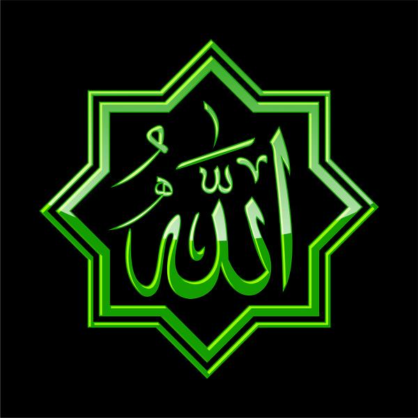 Kaligrafi Allah Muhammad Cdr Nusagates