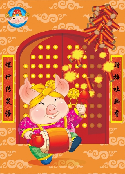 Pig Free Vector Download 276 Free Vector For Commercial