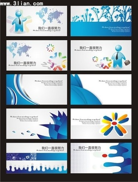 Download Template Cdr : download, template, Vector, Business, Template, Download, (43,173, Vector), Commercial, Format:, Illustration, Graphic, Design