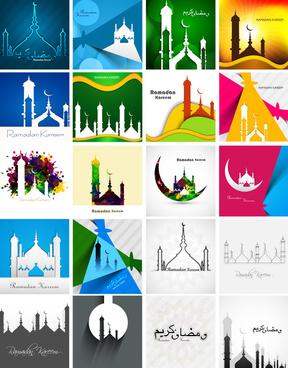Al Quran Vektor : quran, vektor, Quran, Vector, Download, Vector), Commercial, Format:, Illustration, Graphic, Design