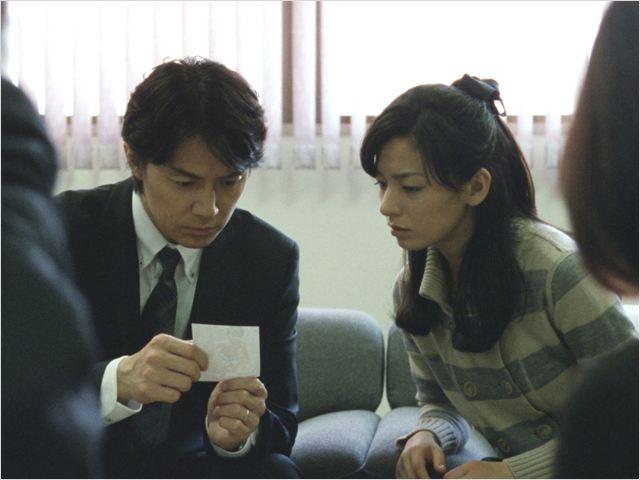 Tel père, tel fils : Photo Machiko Ono, Masaharu Fukuyama