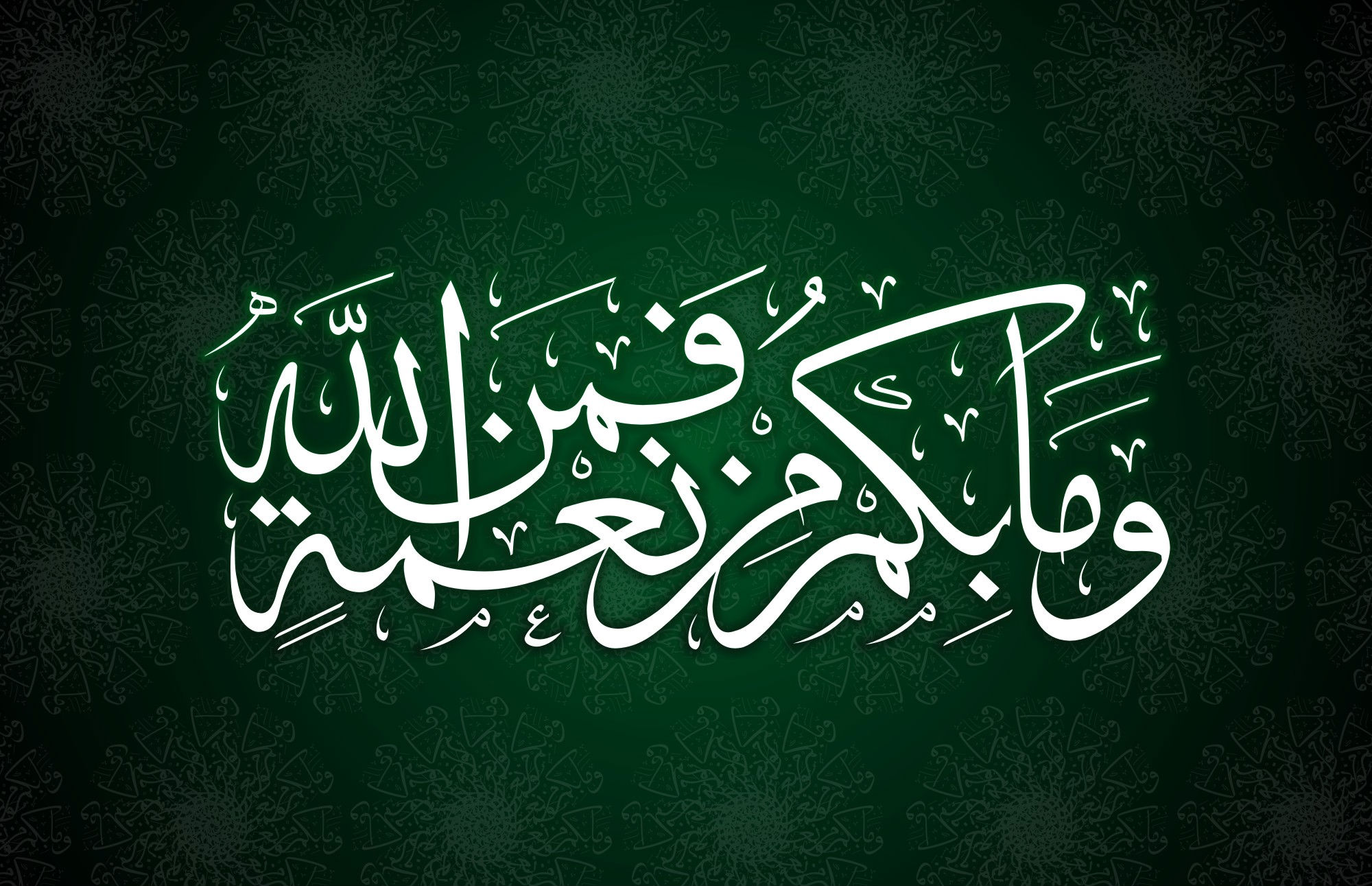 gods blessing in arabic full hd wallpaper and background
