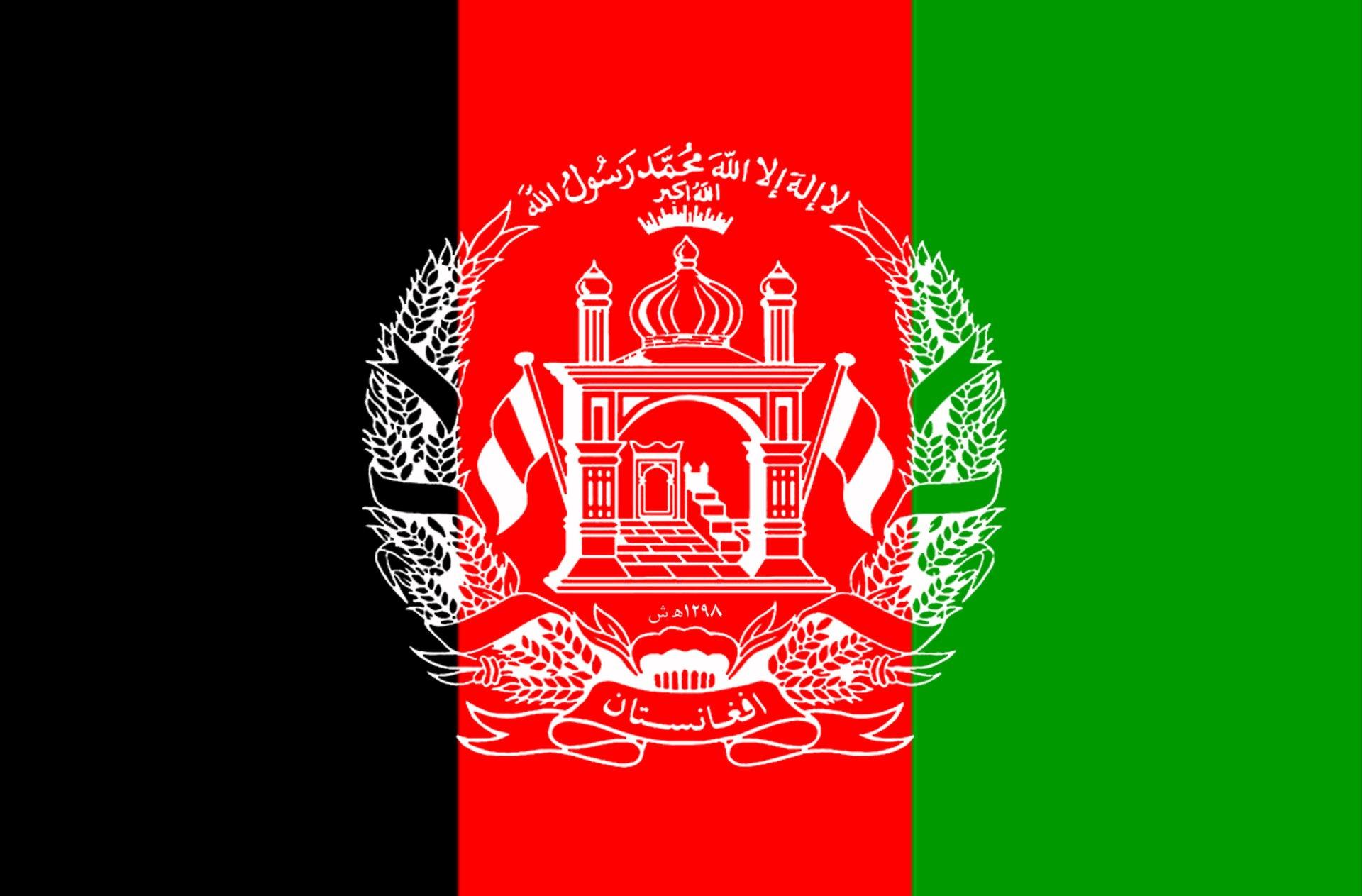 1 flag of afghanistan