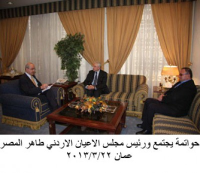 حواتمة يجتمع ورئيس مجلس الاعيان الاردني طاهر المصري