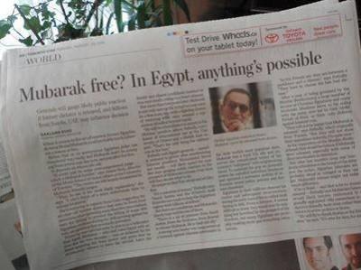"""تعليق,نيويورك,تايمز:على,خبر,الافراج,,عن,""""مبارك"""" , www.christian-dogma.com , christian-dogma.com , تعليق نيويورك تايمز:على خبر الافراج  عن """"مبارك"""""""