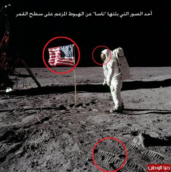 باحث عربي يكتشف حقيقة تربة القمر في القرآن الكريم التي لا