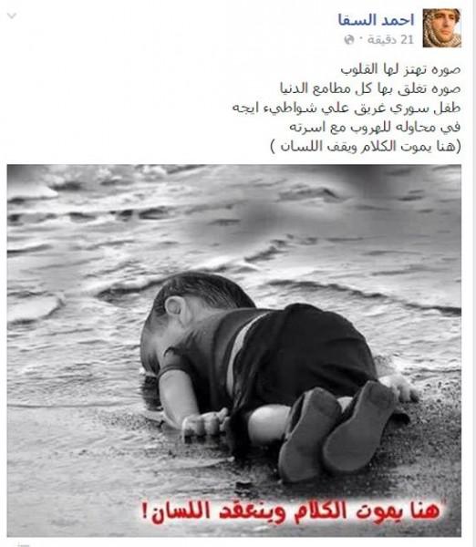 أحمد السقا عن غرق طفل سورى بشواطئ تركيا هنا يموت الكلام