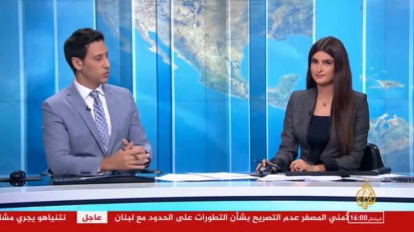 شاهد: أفيخاي أدرعي ينتقد عُلا الفارس في أولى إطلالتها على شاشة الجزيرة