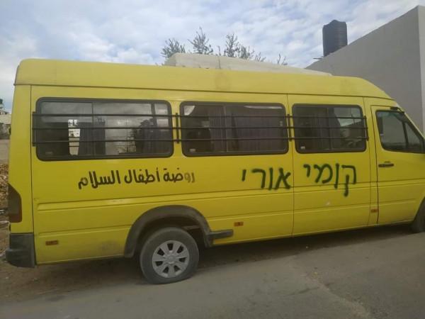 هجمات المستوطنين تتواصل.. إعطاب إطارات نحو50 مركبة وخط شعارات عنصرية بسلفيت