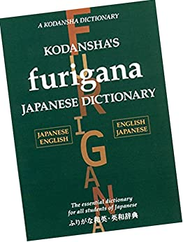 learn japanese days of