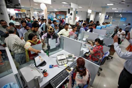 Indian Bank Line Nov 18 2016