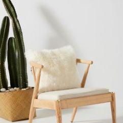 Big Bamboo Circle Chair Reclining Beach Chairs Portable Accent Lounge Arm Anthropologie Corbyn