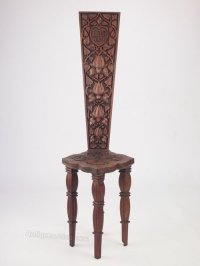 Antique Welsh Oak Spinning Chair Dated 1900 - Antiques Atlas