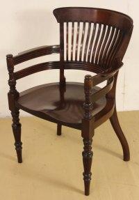 Victorian Mahogany Desk Chair - Antiques Atlas