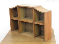 Heal's Arts & Crafts Oak Wall Mounted Bookcase - Antiques ...
