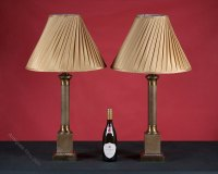 Antiques Atlas - Pair Of Table Lamps C.1960