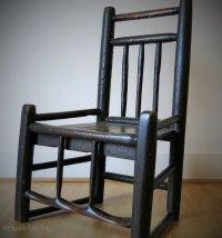 Primitive Painted Ash Turners Chair 18thC - Antiques Atlas