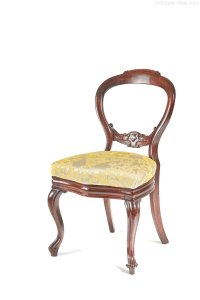 Victorian Mahogany Occasional Chair - Antiques Atlas
