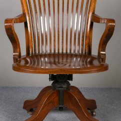 Revolving Chair For Office Twin Futon Sleeper Oak Swivel Reclining Desk Antiques Atlas