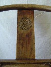 Oriental Hoopback Chair
