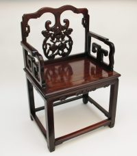 Chinese Chair