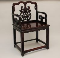 Chinese Chair - Antiques Atlas