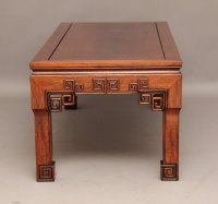 Chinese Coffee Table - Antiques Atlas