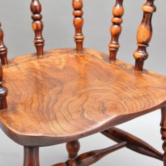 Captains Chair Oversized Round Swivel Yew Wood - Antiques Atlas