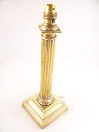 Antiques Atlas - 19th C Brass Lamp Base