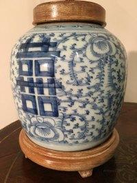 Antiques Atlas - Pair Large Ginger Jar Lamps