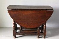 Antique Oak Gateleg Table. - Antiques Atlas