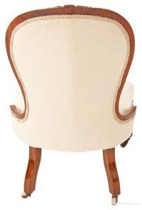 19C Victorian Carved Walnut Armchair Nursing Chair ...