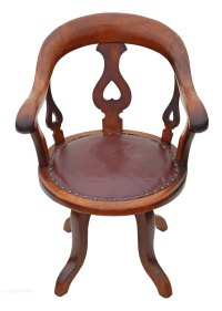 Victorian Mahogany & Leather Desk Office Chair - Antiques ...