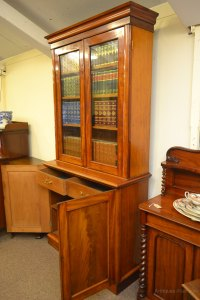 Victorian MAHOGANY Library Bookcase C1870 - Antiques Atlas